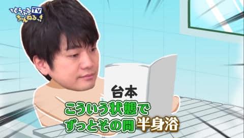 ぐらぶるTVちゃんねるっ! #10