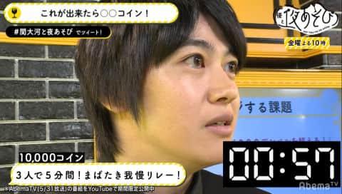 声優と夜あそび 2nd season 【金:関智一×大河元気】 #8 2019年5月31日 放送分