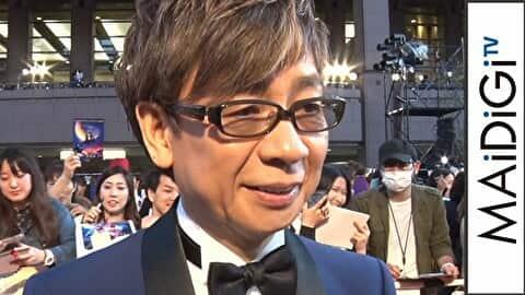 山寺宏一、ジーニーの声優は「ウィル・スミスに寄り添うように」 映画「アラジン」マジック・カーペットイベント