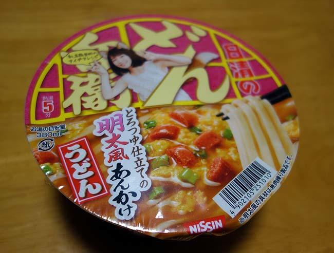 donbe_ankake1.jpg