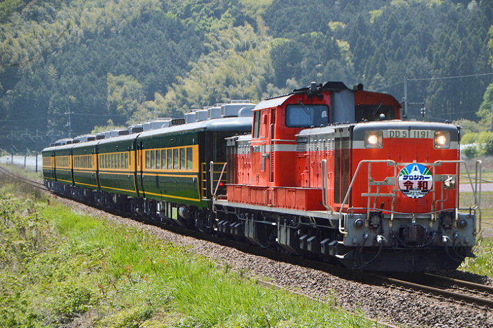 DSC_5152-2 190502 9708レ  松崎~泊 - コピー