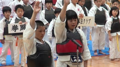 2019日本拳法四国大会ハイライト ver.今治拳友会