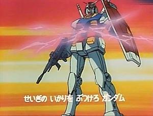 スーパーロボットっぽいガンダム