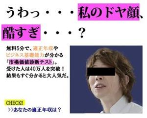 川○シェフ版