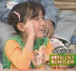 子役時代の日高里菜