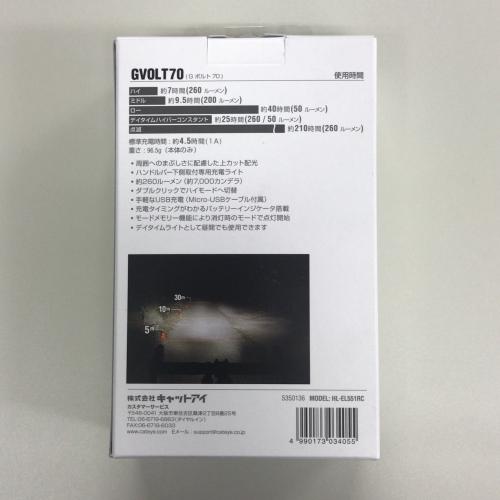 GVOLT70_002.jpg