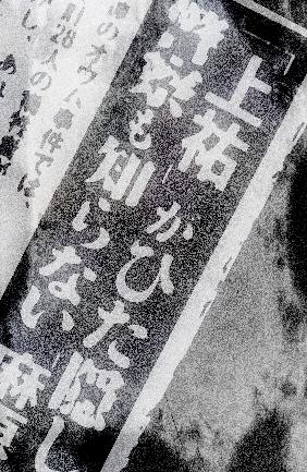 s31_jou02.jpg