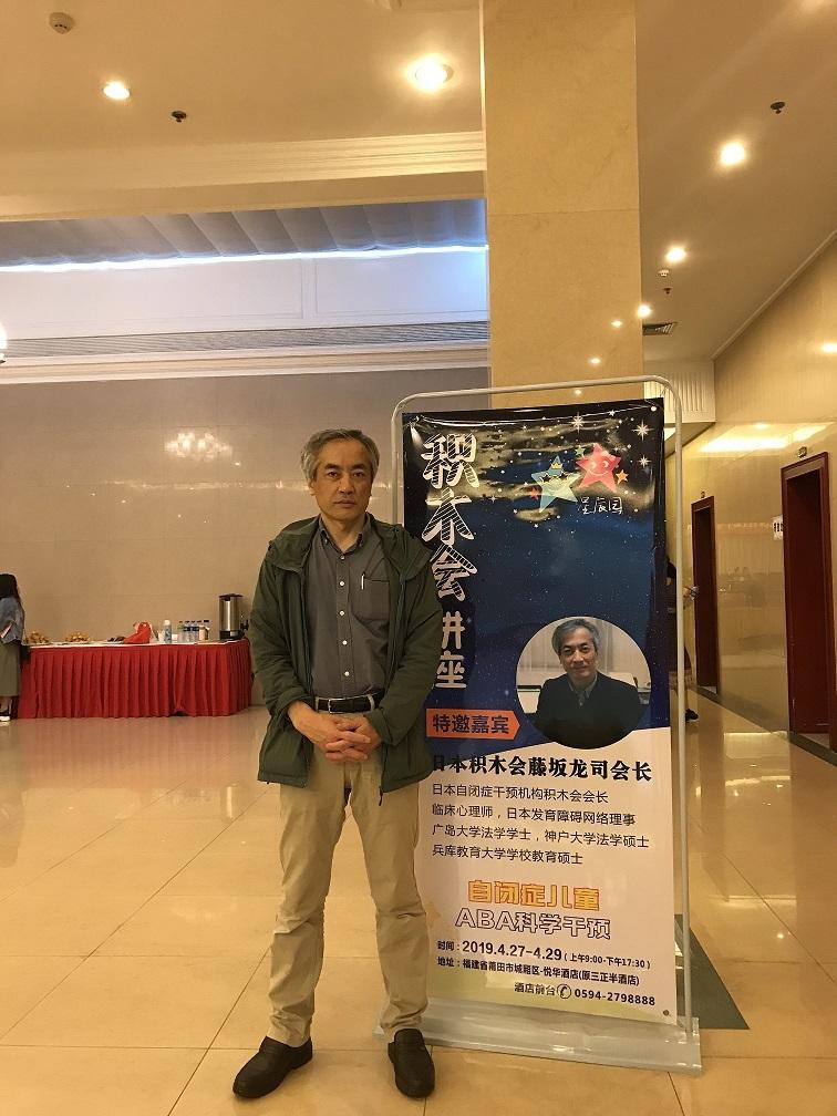 2019福建5