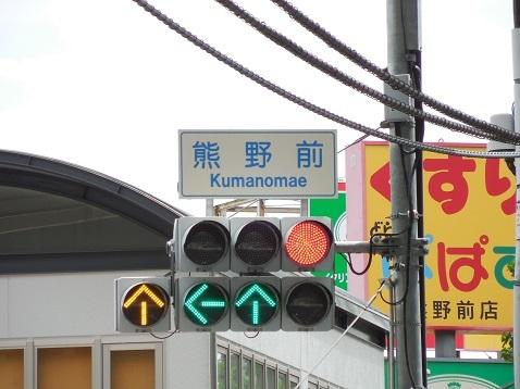 黄色矢印信号