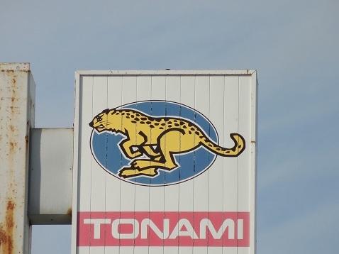 トナミ運輸のロゴとマーク