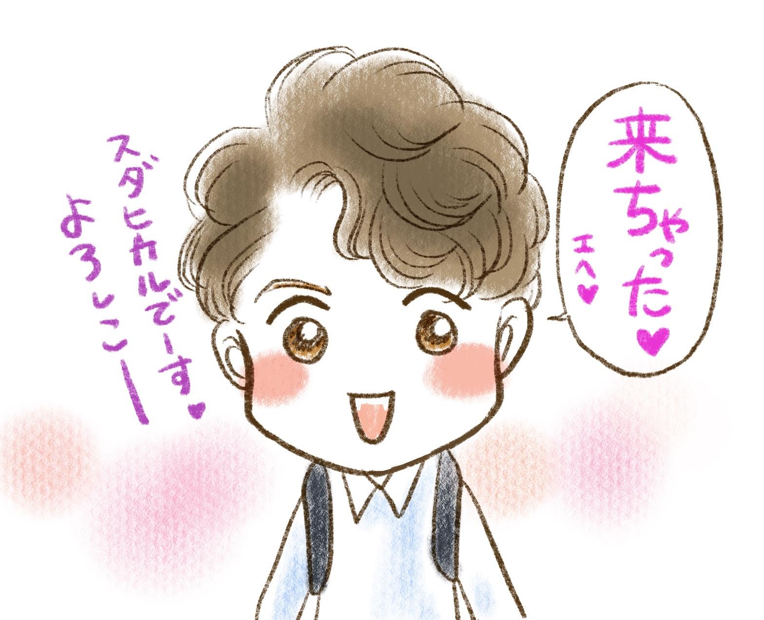 hikari01.jpg