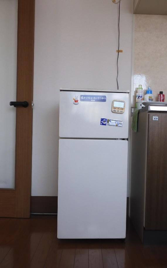 旧冷蔵庫1