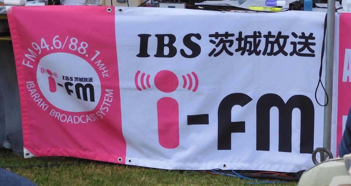 IBS茨城放送幕_20190601