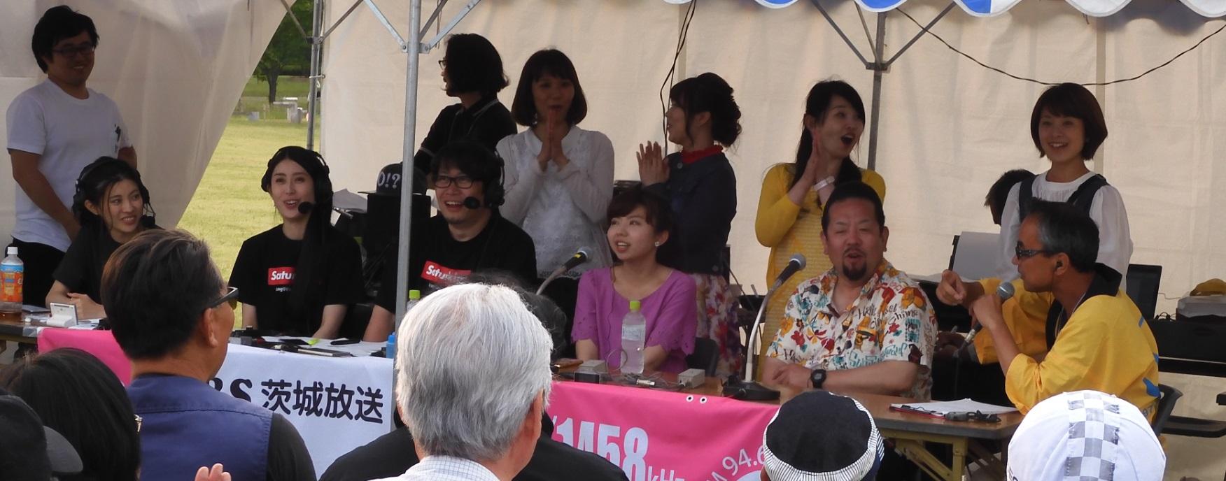 茨城放送ラジオまつり_20190601