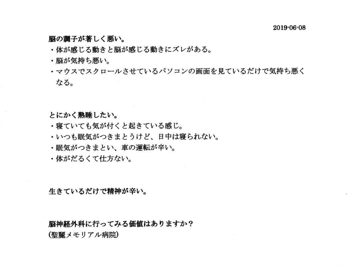 医院_20190608_2