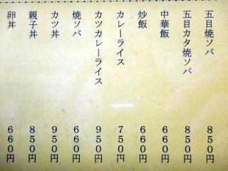 DSCN7536.jpg