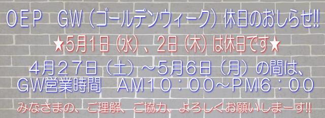 19-4-27-5-6-02.jpg