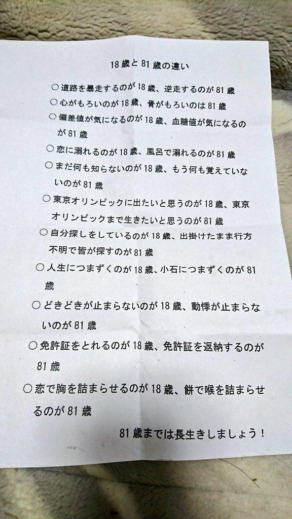 fb008a10.jpg