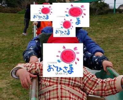 h31いちご狩り⑧