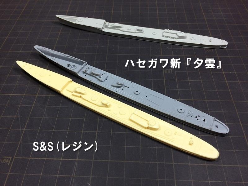 yugumo301.jpg