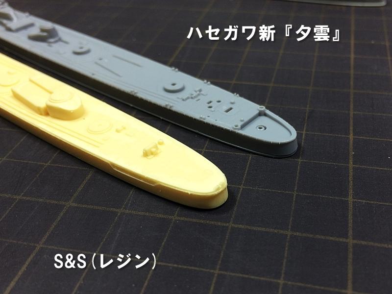 yugumo304.jpg