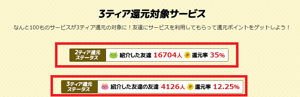 20190519181547a57.png
