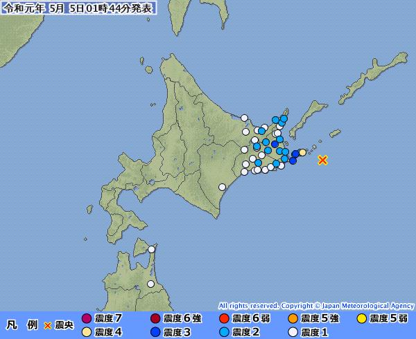北海道で最大震度4の地震発生 M5.3 震源地は根室半島南東沖 深さ約60km