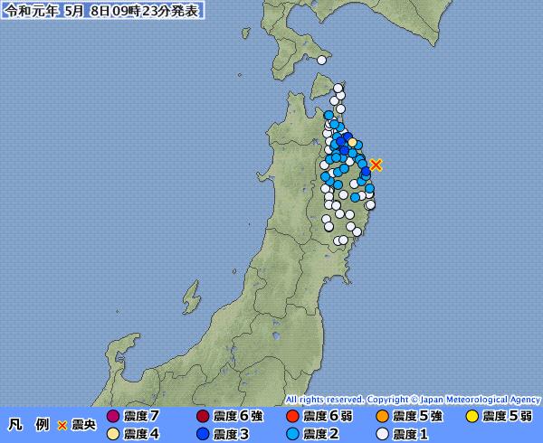 東北地方で最大震度4の地震発生 M4.4 震源地は岩手県沖 深さ約50km