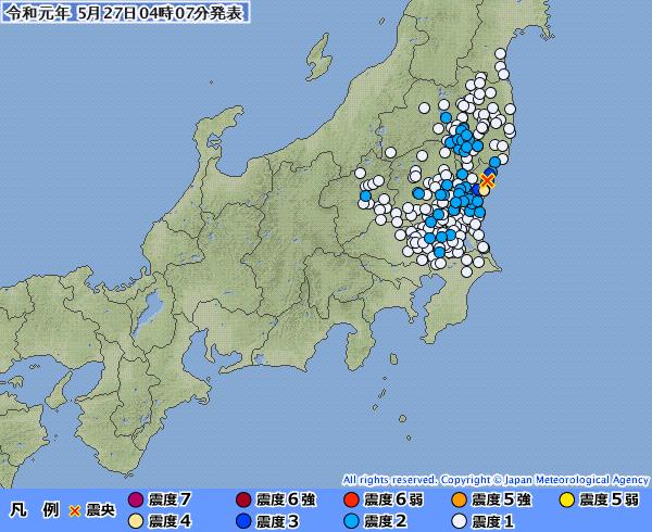 【関東】茨城県で最大震度4の地震発生 M4.2 震源地は茨城県北部 深さ約10km