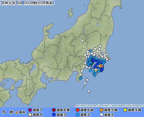 【東京震度3】関東地方で最大震度4の地震発生 M4.7 震源地は千葉県北東部 深さ約40km