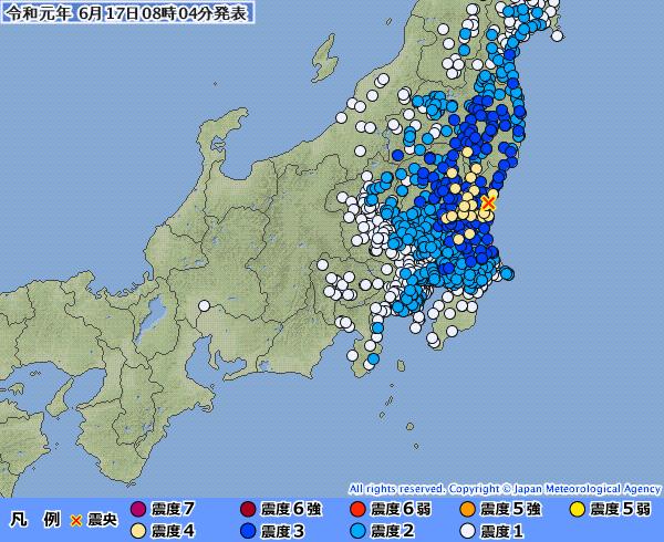 【広範囲】関東・東北地方で最大震度4の地震発生 M5.2 震源地は茨城県北部 深さ約80km
