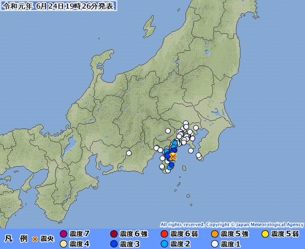 【緊急地震速報】静岡県伊豆で最大震度4の地震発生 M4.1 震源地は伊豆半島東方沖 深さ約10km