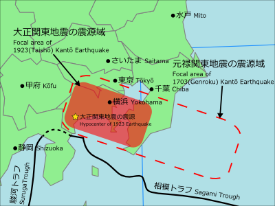 Great_Kanto_Earthquake_1923__1703_focal_area_map_20190625030439cb8.png