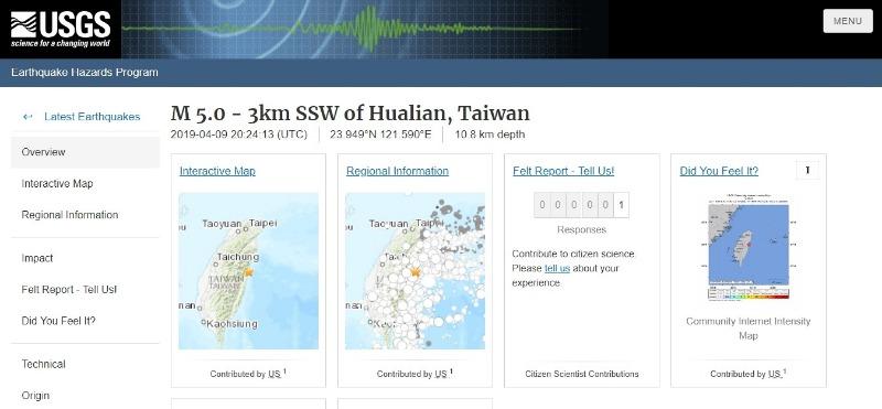 【台湾】9日23時過ぎから台湾東部で「M3~M5クラス」の地震が相次ぐ…「震度5」が2回も発生