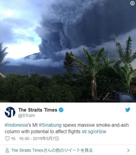 【火山活発化】インドネシアの「シナブン山」が噴火!巨大な煙を上げる…噴煙高さは2000メートル