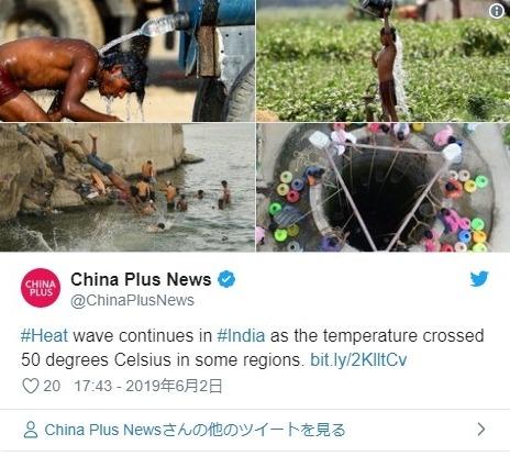 【気候変動】インド北部が地獄のような暑さに!ラジャスタン州で気温「50℃」を突破…また、過去10年で干ばつや洪水、突発的な暴風雨などが頻発するようになっている
