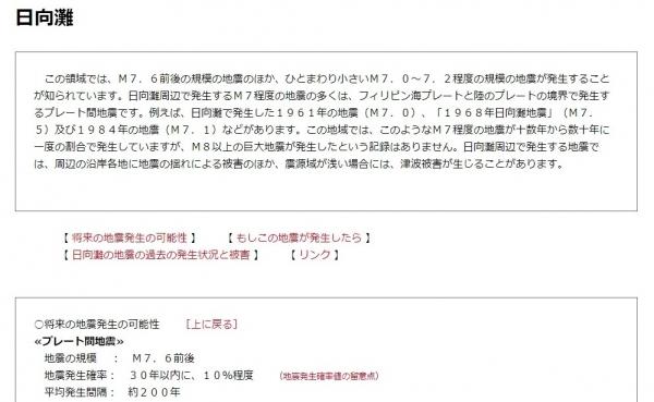 screenshot-03-35-41-1558377341444-444.jpg