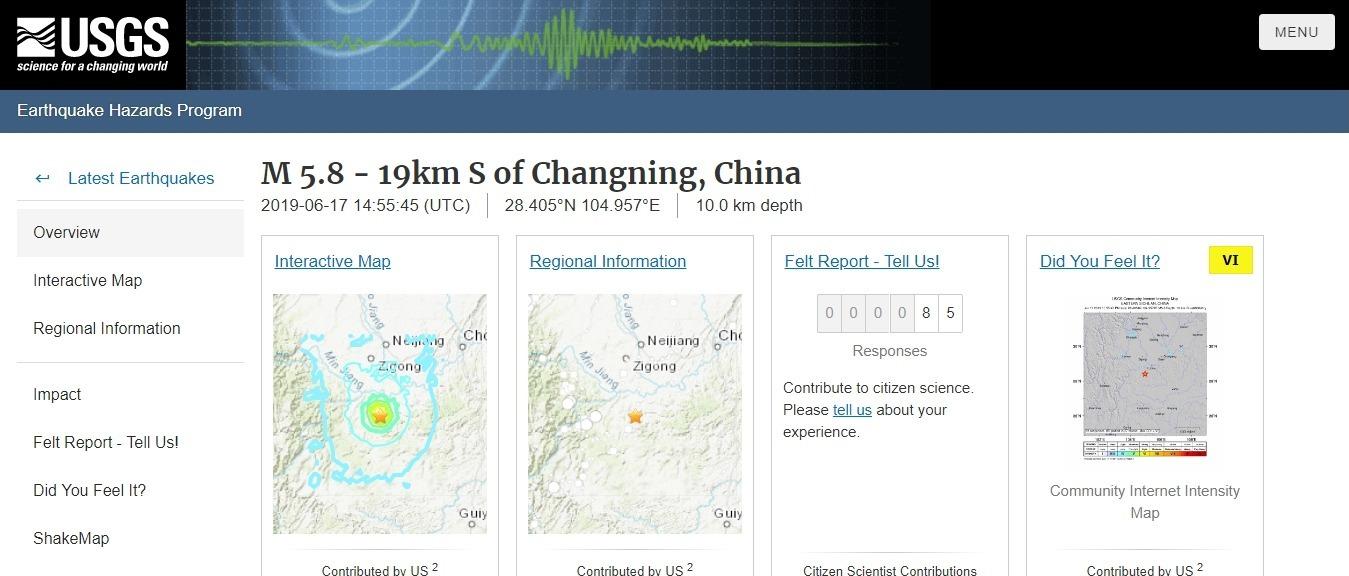 【ストロベリームーン】中国・四川省で「M5.8」の地震発生 深さ約10km