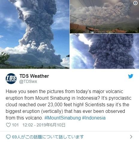 【火山活発化】インドネシアのスマトラ島シナブン山が大噴火!噴煙7000メートルを上げる…ロシアではカムチャツカ半島にあるウディナ山が今後、大噴火する可能性