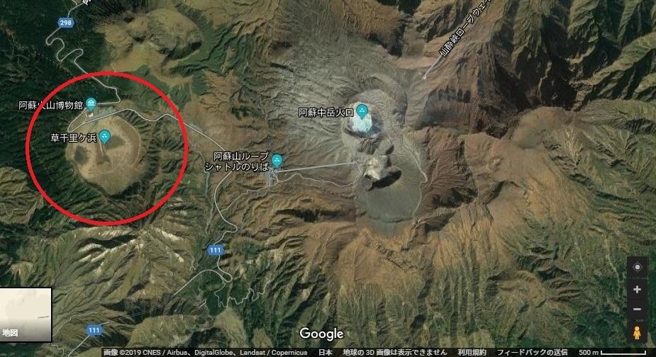 【暗示】地図で阿蘇山を見ると「顔」みたいなのが現れるんだけど、これヤバすぎだろ...