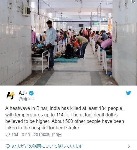 【熱波】インドで最高気温「45℃」を突破…厳しすぎる暑さで「200人以上」が犠牲に
