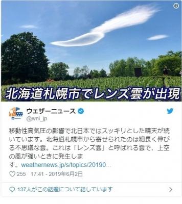 screenshot-04-32-07-1559503927477-477.jpg