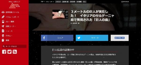 screenshot-04-35-58-1558294558074-074.jpg