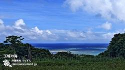 玉城の海 沖縄の風景壁紙