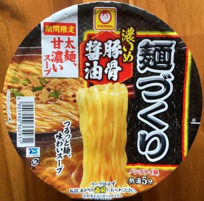 マルちゃん 麺づくり 濃いめ豚骨醤油