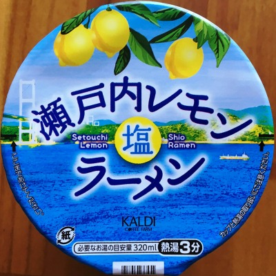 KALDI 瀬戸内レモン塩ラーメン