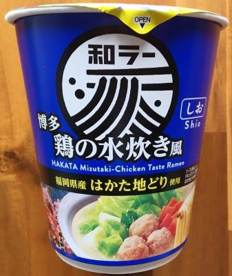 サッポロ一番 和ラー 博多 鶏の水炊き風