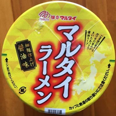 マルタイラーメン 細麺祖仕上げ醤油味
