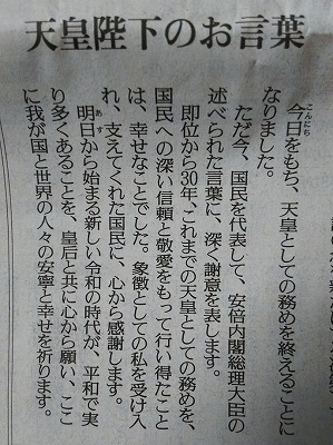DSC_2806.jpg