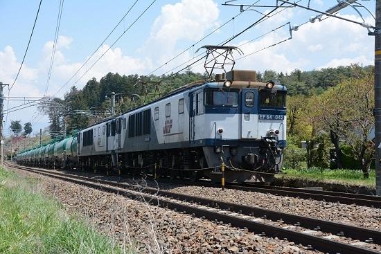 8084レ EF64-1042+1045号機
